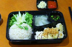 Kulina - Nasi Ayam