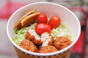 Vegetarian Chicken Over Rice